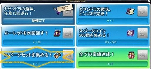 Maple130724_102648.jpg