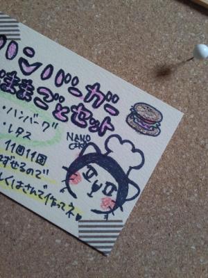 Photo5259_convert_20130603211535.jpg