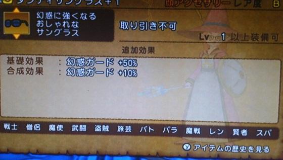 201310121253575a1.jpg