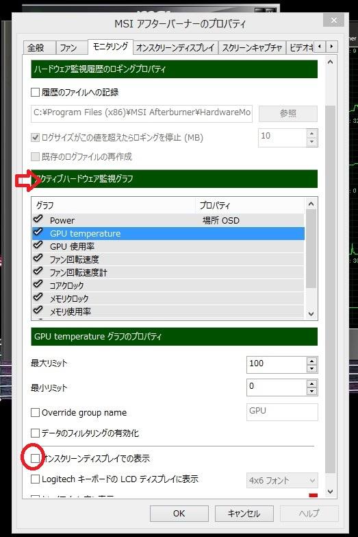 20130404ABfps004.jpg