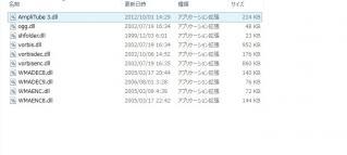 20130427AmpliTube003.jpg