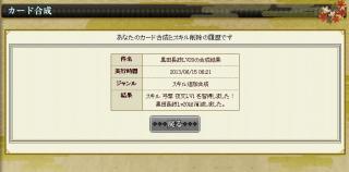 20130616ixa002.jpg