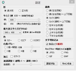 20130718RS002_R.jpg