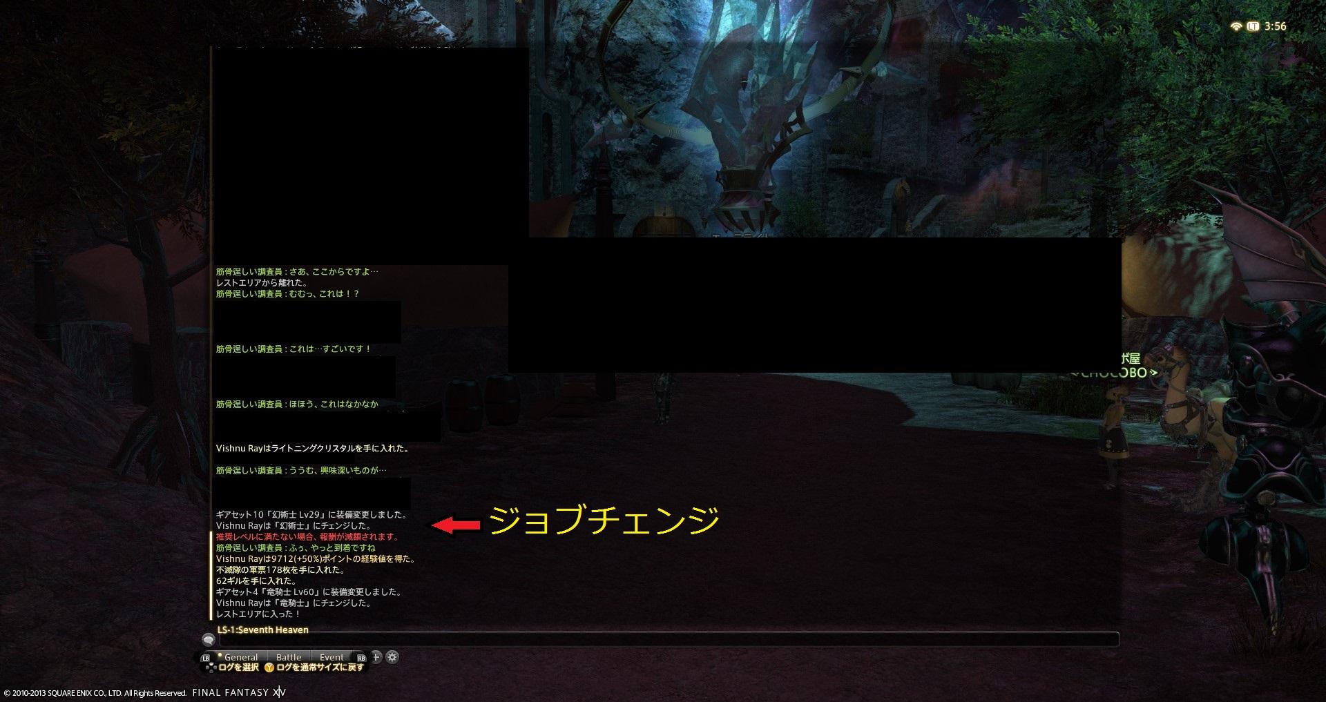 20130930FF14001.jpg
