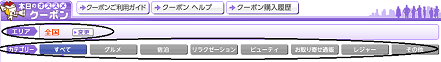 2013040417274281f.png