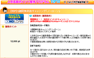 201304071448168ad.png