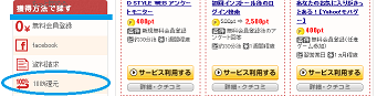20130718191158821.png