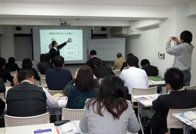 日本史検定講座0110