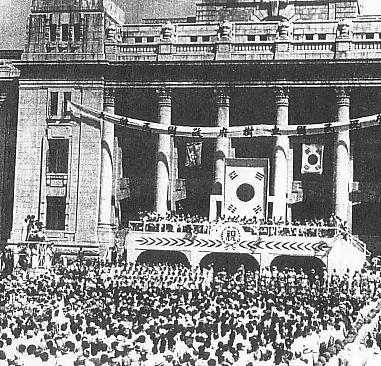 大韓民国政府樹立国民祝賀式