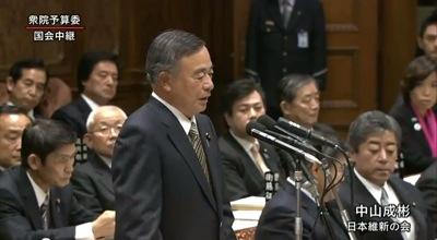 中山成彬 2013-03-08-1