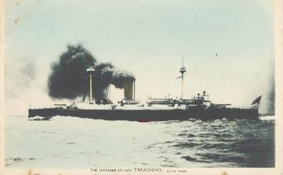 防護巡洋艦高千穂-1