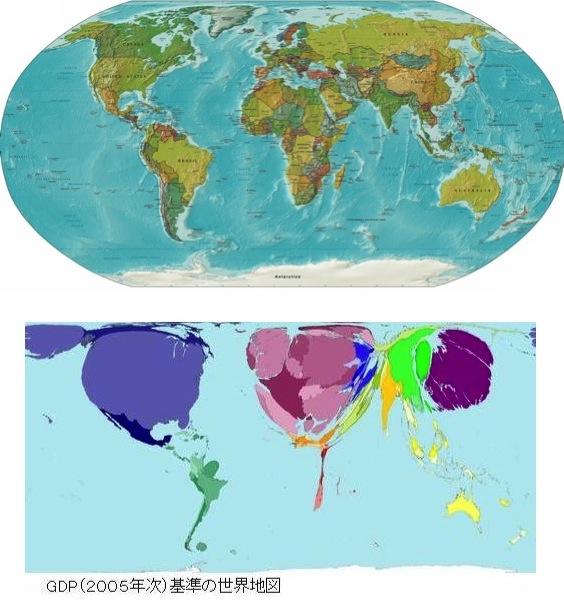 世界の経済力地図(GDP2005)