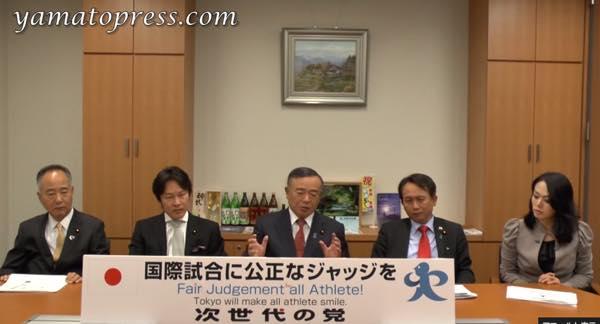 日本の公正を