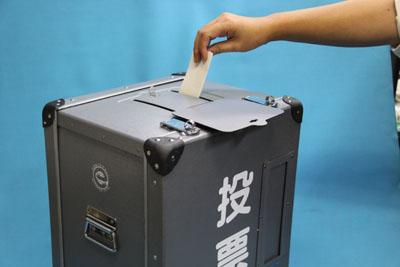 投票箱1216