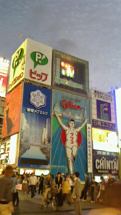 ON AIR#2447 Shinsaibashi