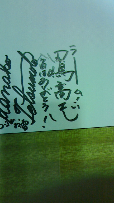 ON AIR#2451 takashi
