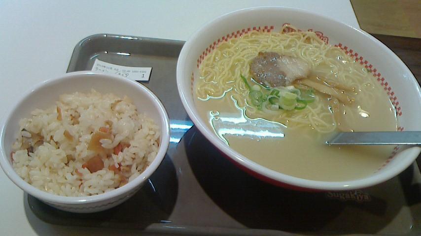 ON AIR#2454 Sugakiya