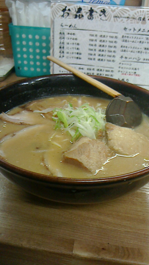 ON AIR#2426 Shingen