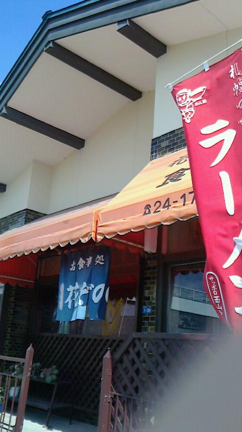 ON AIR#2427 KINO