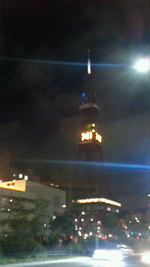 ON AIR#2421 Sapporo Classic
