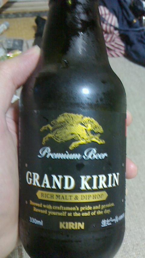 ON AIR#2362 GRAND KIRIN