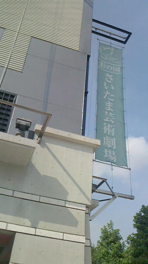ON AIR#2382 GeiGeki