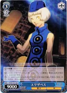 エリザベスのカード