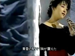 岩崎宏美が歌う「駅」