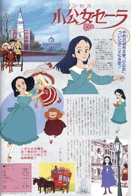小公女セーラのアニメ化を報じる雑誌記事