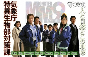 テレビ版MM9