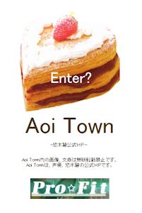 Aoi Town