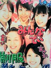 kistyのメンバー。右上が佐藤聡美