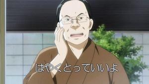 原田先生の解禁