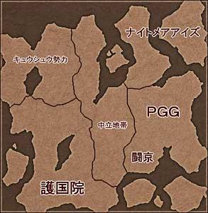 新日本地図