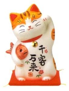招きネコ恵比須