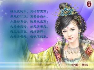 甄姫その2