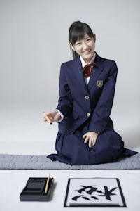 京都明徳高校の制服
