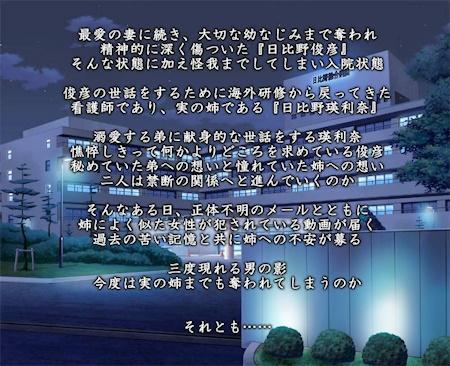 最終章ストーリー