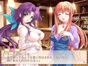 咲良VS姫香