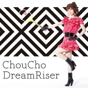 DreamRiser.jpg