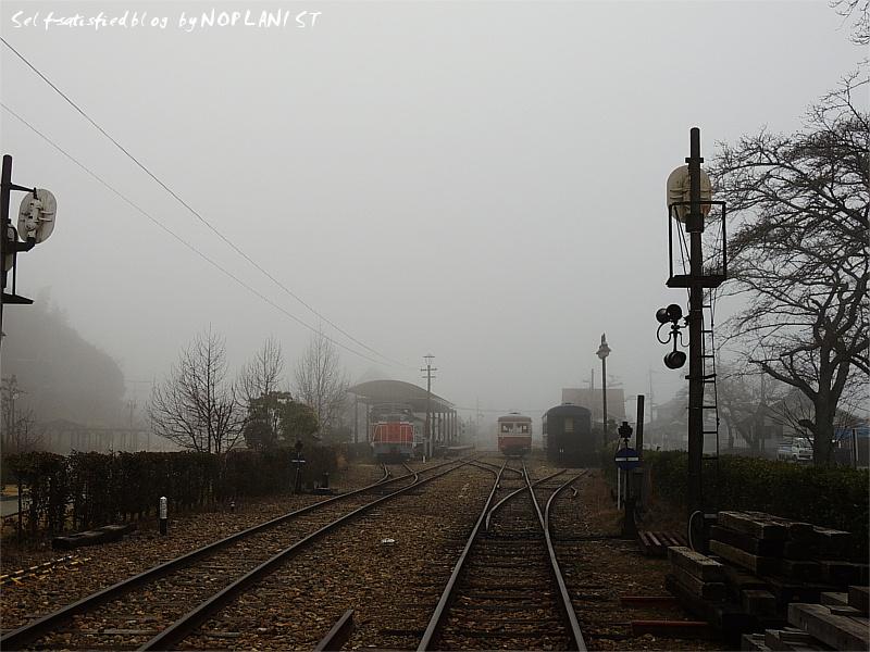DSCN0938_eki.jpg