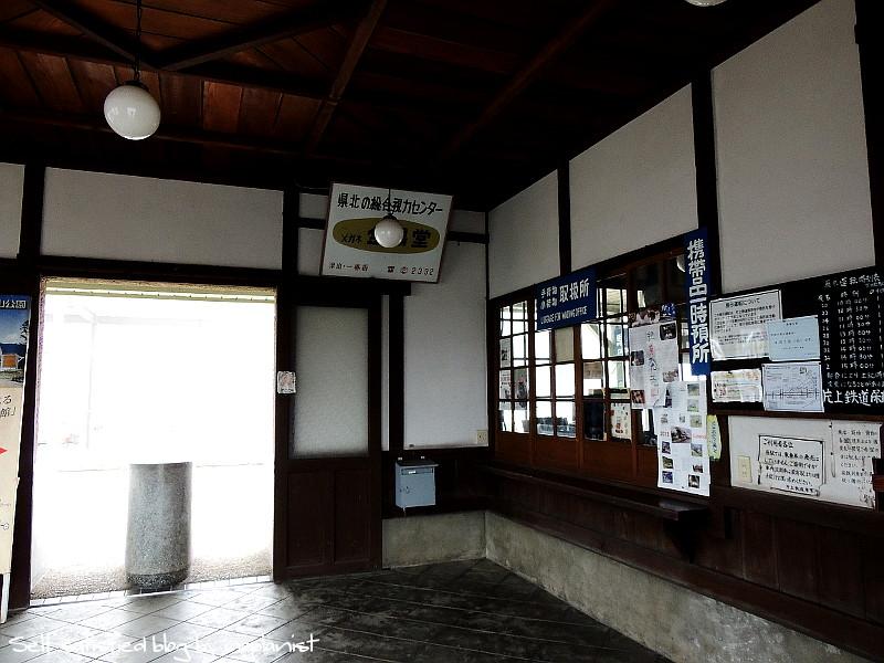 DSCN0961_katakami.jpg