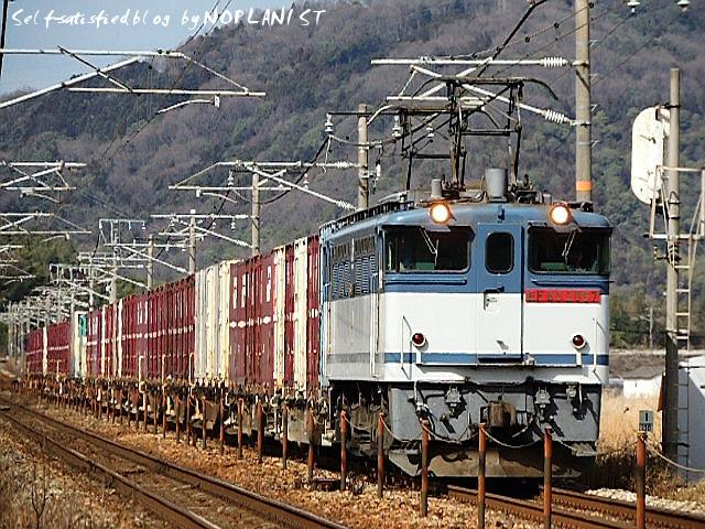 EF65_2067_DSCN0880.jpg