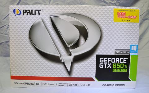 Palit GeForce GTX 650 Ti Boost OC Edition - パッケージ (2013年5月5日)