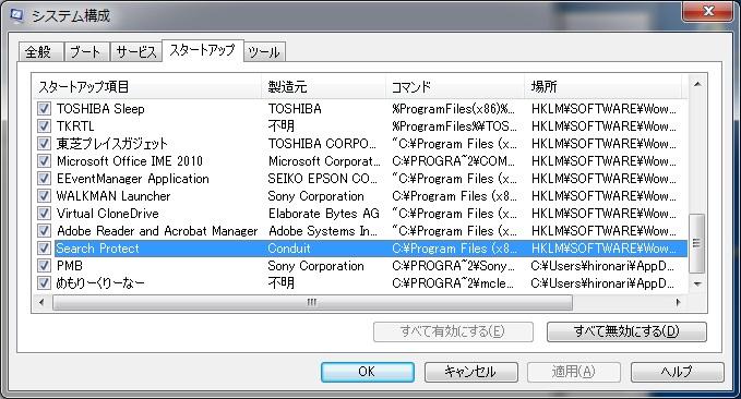 20131012092213cdb.jpg