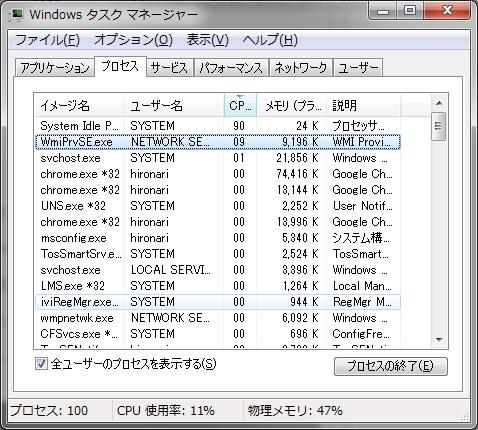201310120924443c2.jpg