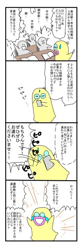 20130321153422edd.jpg