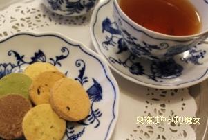 豆乳おからクッキー(ビュービーカフェ)