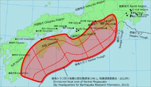 南海トラフ震源域