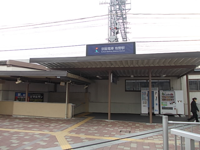 DSCN0843.jpg